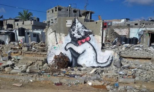 banksy_gaza2