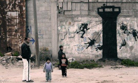 banksy_gaza3